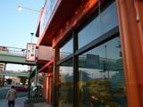麺ワールド9月8日:外観入口付近