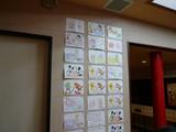 鈴木ラーメン店(2):施設:塗り絵
