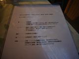 イツワ製麺所食堂:メニュー2