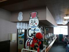 スノーダルマ食堂:カフェコーナー