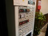 いつ樹:自販機