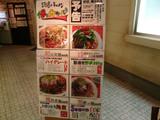 俺とカッパ(3):店外POP