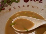 天下一品(19):スープ