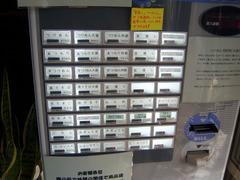 TETSU(5):自販機
