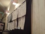 凪(4):壁の日記的なもの