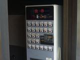 台風。:自販機