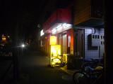 麺龍(9):外観