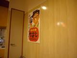 なおじ(2):ポスター