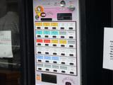 TETSU(4):自販機