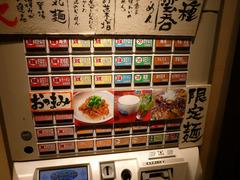 俺とカッパ(6):自販機