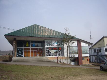 スノーダルマ食堂:外観