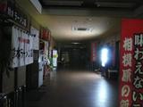麺ワールド9月17日:施設内部
