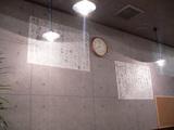 池谷精肉店:壁