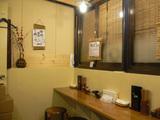 麺屋 蕪村:店内