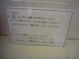 ○吉たんめん(2):餃子のうんちく
