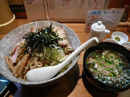 福一:特製つけ麺