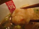 凪(2):海老玉