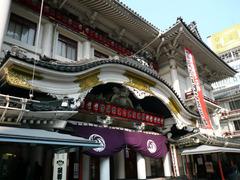 city noodle:歌舞伎座