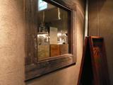 井之上屋:外からみる貼り紙