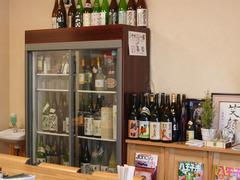 いそや(30):日本酒とか焼酎