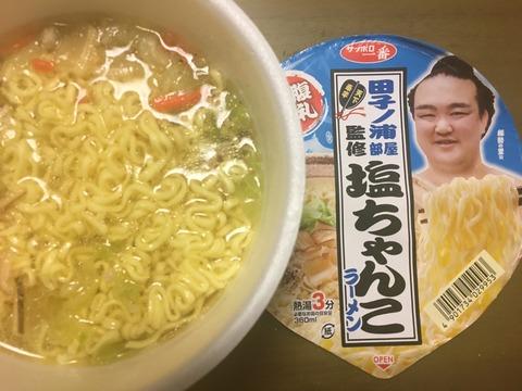田子ノ浦部屋監修 塩ちゃんこラーメン