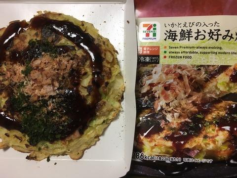 セブンイレブン)いかとえびの入った海鮮お好み焼(マジ旨いよ~)!