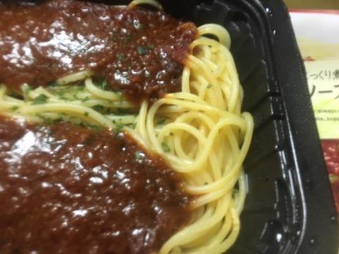 赤ワインでじっくり煮込んだミートソーススパゲティ14
