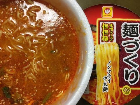 マルちゃん麺づくり味噌ベースの担担麺(不思議な旨さですね~!)