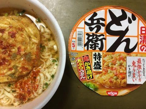 東と西の融合)どん兵衛鬼かき揚げ天ぷらうどん!