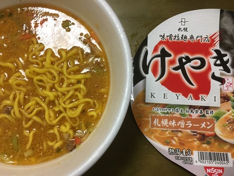 札幌味噌拉麺専門店けやき(ビビる旨さだね~)