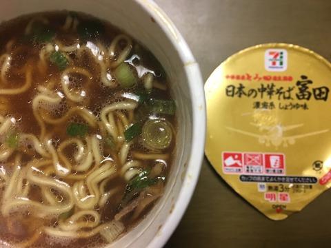「日本の中華そば富田」はカロリーが低めだが…
