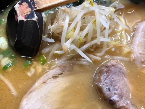 九条亭の味噌ラーメンでほっこりと〆(ウマいっ!)