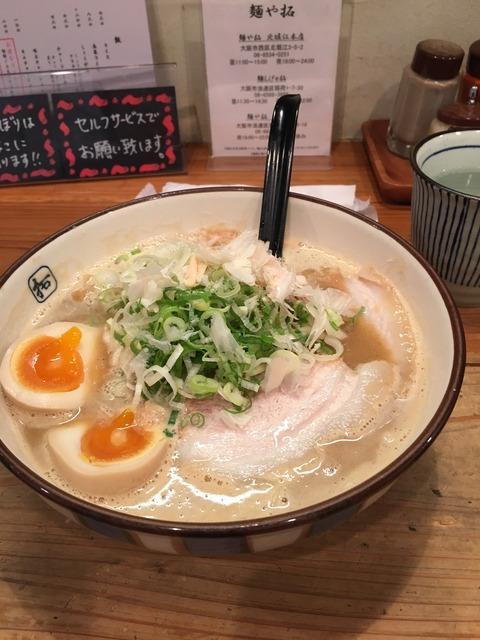 「麺や拓」のラーメン、旨いね~!!