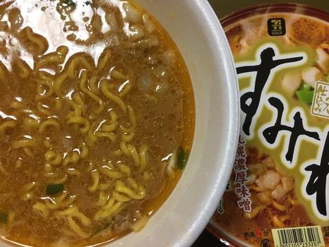 札幌濃厚味噌すみれってのは旨いラーメンですね~!