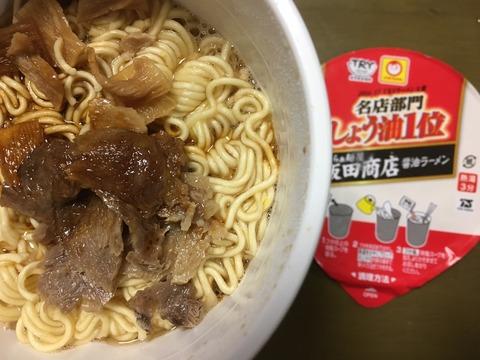 名店部門1位しょうゆ 飯田商店