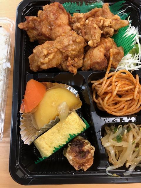 大阪市西区新町の喫茶店「むぅ」のお弁当(ウマいしボリューム満点!)