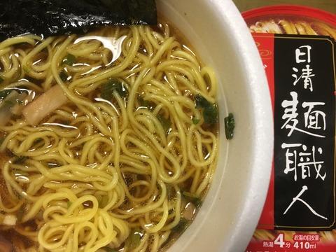 日清麺職人だし香るしょうゆ(安定の美味しさ)!