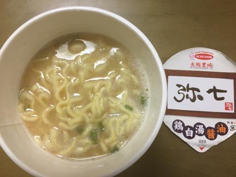 鶏白湯醤油 弥七
