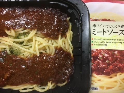 だから止まらないんだ!セブンイレブン)赤ワインでじっくり煮込んだミートソーススパゲティ!
