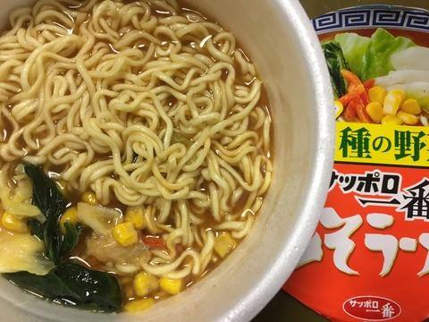 カップ麺)サッポロ一番みそラーメン(個人的な意見有り)