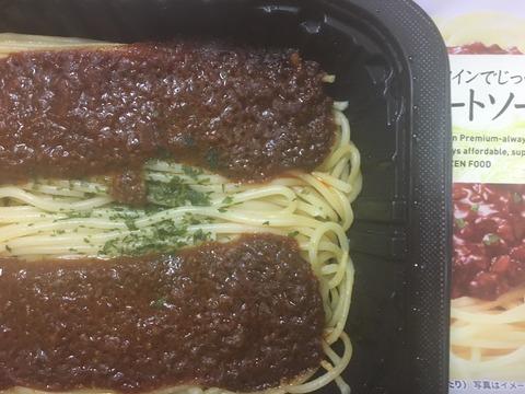 セブンイレブン)赤ワインでじっくり煮込んだミートソーススパゲティで、今夜も晩酌を!