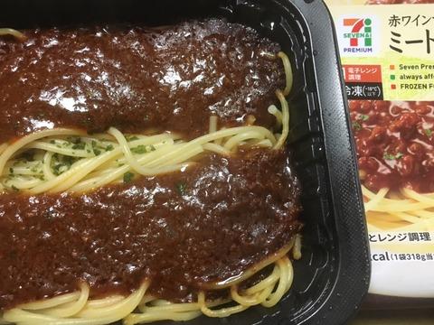 セブンイレブン)赤ワインでじっくり煮込んだミートソーススパゲティは、マジウマいね~!