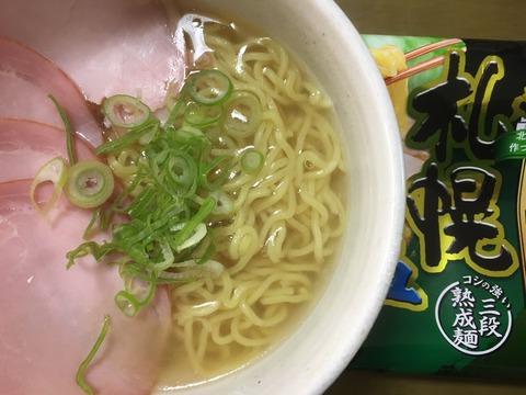 北の味めぐり 札幌塩ラーメン2