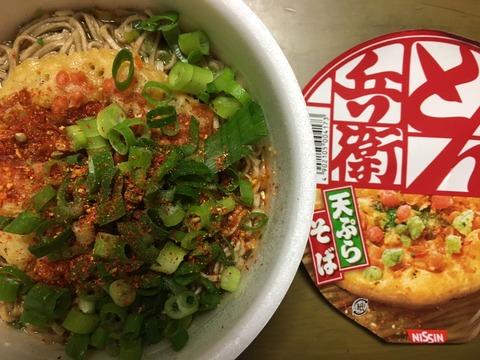 俺流)どん兵衛天ぷらそば ねぎトッピング&天ぷら先入れ&七味たっぷり!