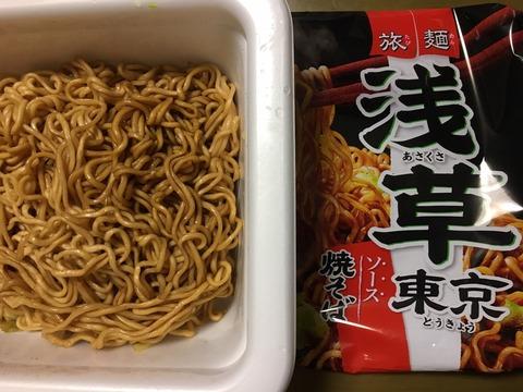 旅麺浅草ソース焼そば(ペヤングに似た味かな?)
