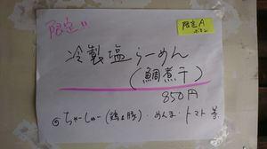 3d24a5cf.jpg