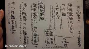 7bcfa9a5.jpg