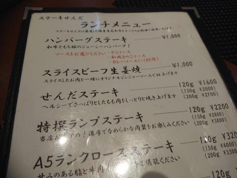 DSC_6208