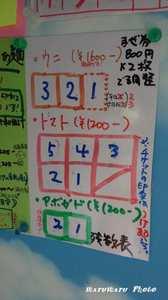 f13adf65.jpg