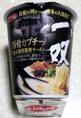 6/5発売 博多一双 豚骨カプチーノ 泡系濃厚豚骨ラーメン